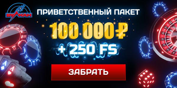 Азартные игры рулетка система выиграть