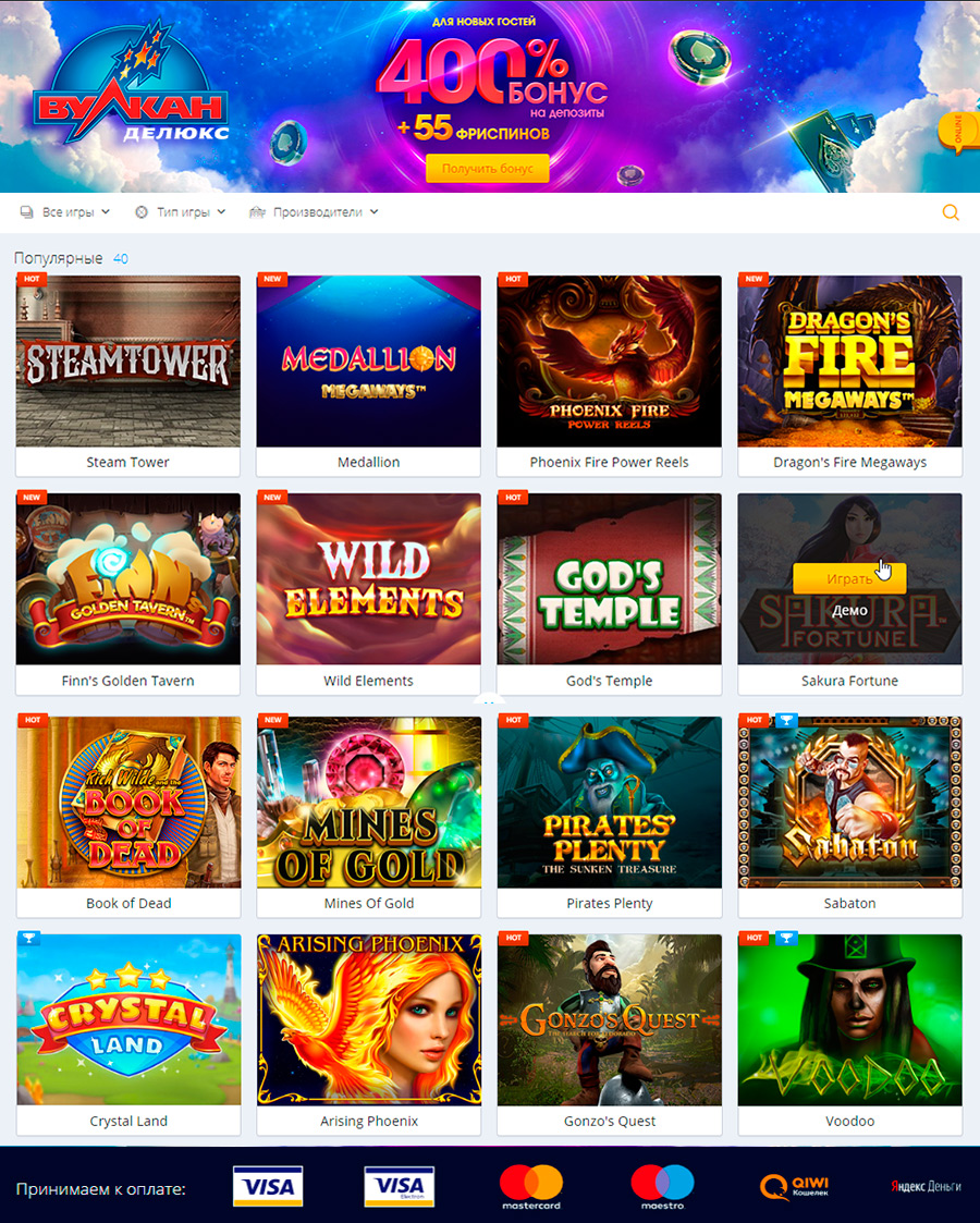 Big azart azart zona grand casino и golden games
