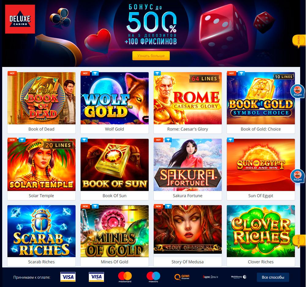 Казино вулкан нормальный сайт чит самп на казино