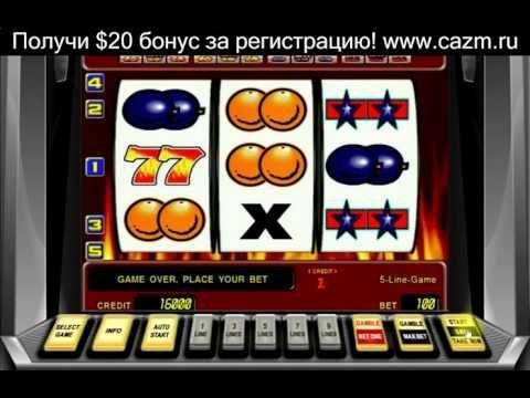 Игровые автоматы с бездепозитным бонусом за регистрацию с выводом 2021 1xbet игровые автоматы вход