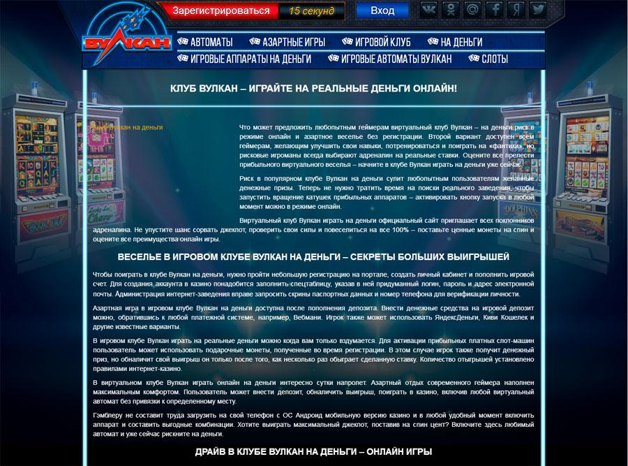 powered by smf forums онлайн флэш игровые автоматы бесплатно