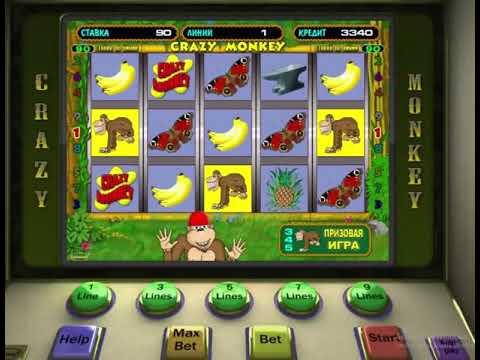 Бесплатные игровые germinator автоматы