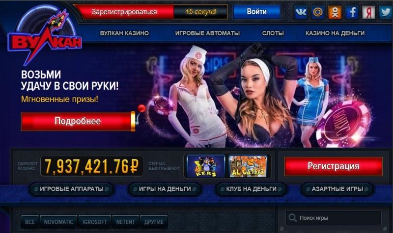 Вебиграть бесплатно игровые автоматы золотой ягуар
