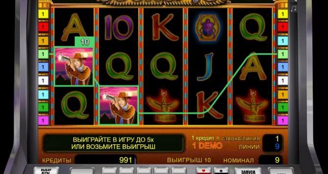 Игровые автоматы бонусы казино слот играть i