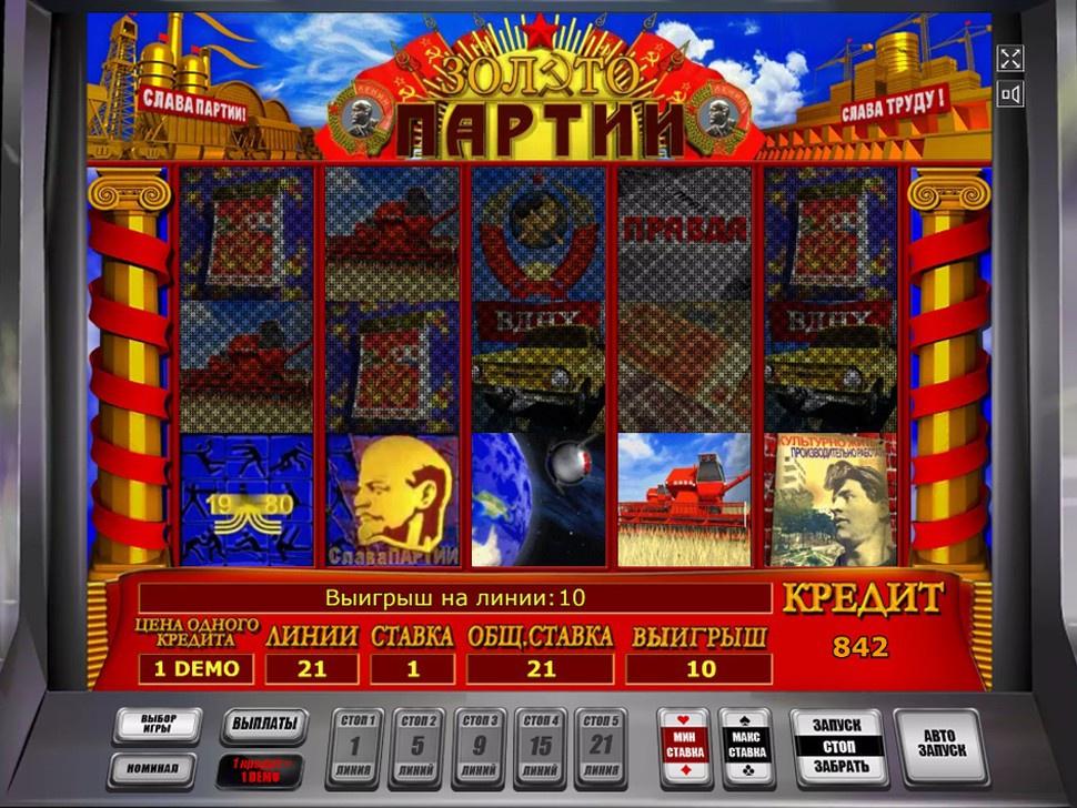 Играть онлайн бесплатно в игровые автоматы лягушка