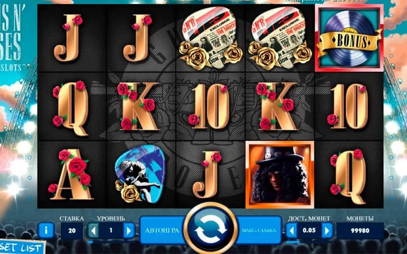 Игровые автоматы играть онлайн бесплатно колумб