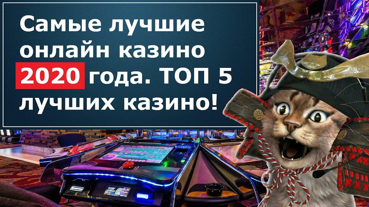 Скачать азартные игры на psp бесплатно