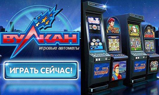 Игровые автоматы адмирал онлайн бесплатно бездепозитные деньги казино
