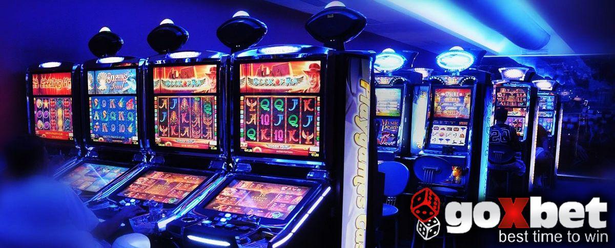 Игровые автоматы онлайн бесплатно делюкс