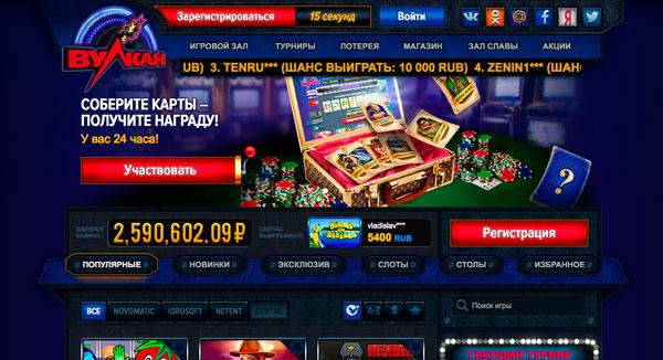 бесплатные игровые автоматы ричи
