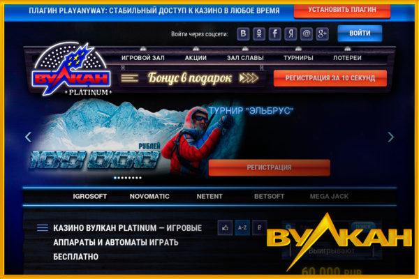 Bit2bit игровые автоматы играть бесплатно и без регистрации покер без онлайна
