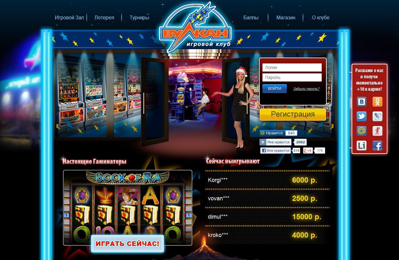 Игровые автоматы адмирал онлайн бесплатно казино онлайн корона отзывы