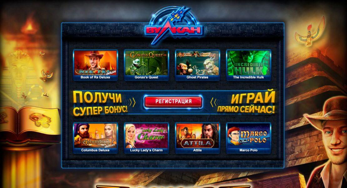 Игровые автоматы скачать бесплатно демо версии играть онлайн игровые автоматы оливер бар