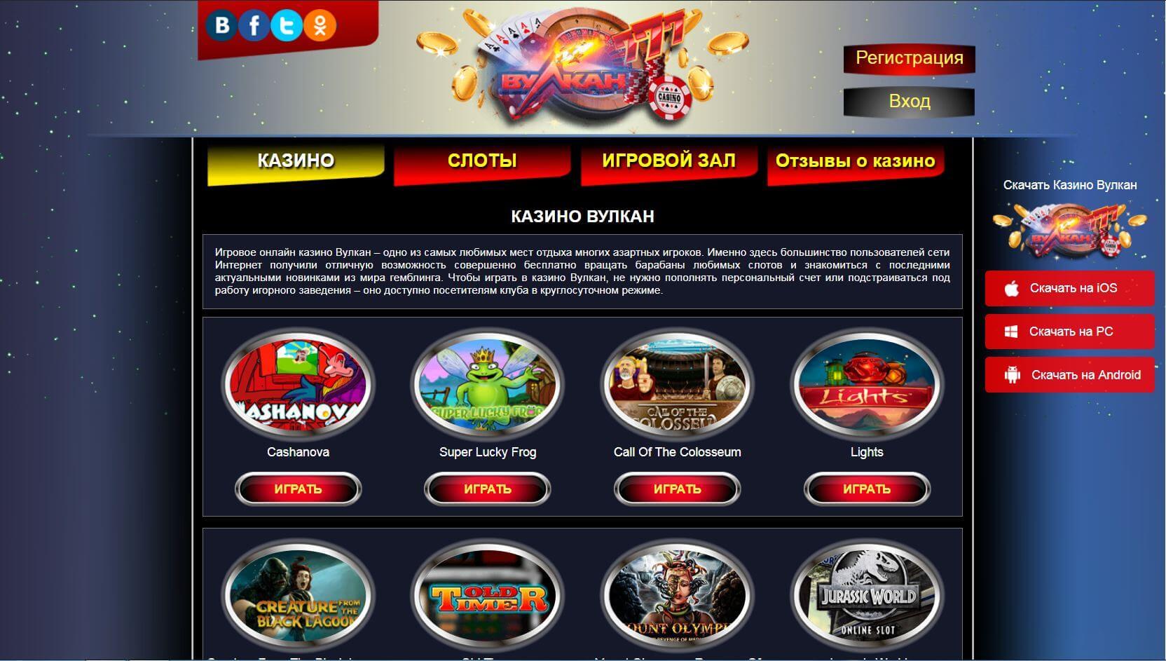 Видеочат рулетка онлайн бесплатно и без регистрации зарубежные спортивный покер играть онлайн